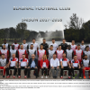 Photo officielle National 3